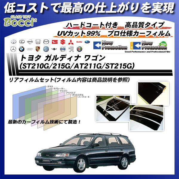 トヨタ ガルディナ ワゴン (ST210G/215G/AT211G/ST215G) ニュープロテクション カーフィルム カット済み UVカット リアセット スモークの詳細を見る