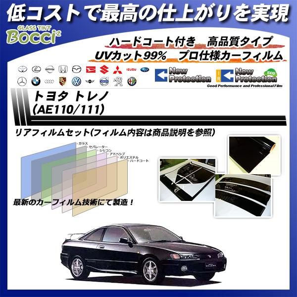 トヨタ トレノ (AE110/111) ニュープロテクション カーフィルム カット済み UVカット リアセット スモークの詳細を見る
