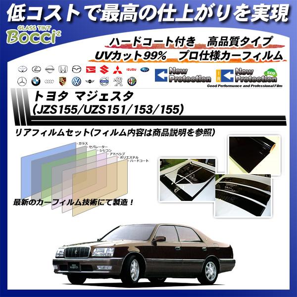 トヨタ マジェスタ (JZS155/UZS151/153/155) ニュープロテクション カーフィルム カット済み UVカット リアセット スモークの詳細を見る