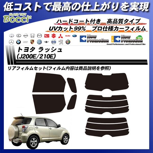 トヨタ ラッシュ (J200E/210E) ニュープロテクション カーフィルム カット済み UVカット リアセット スモークの詳細を見る