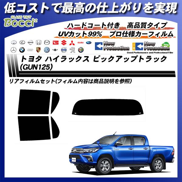 トヨタ ハイラックス ピックアップトラック (GUN125) ニュープロテクション カーフィルム カット済み UVカット リアセット スモークの詳細を見る