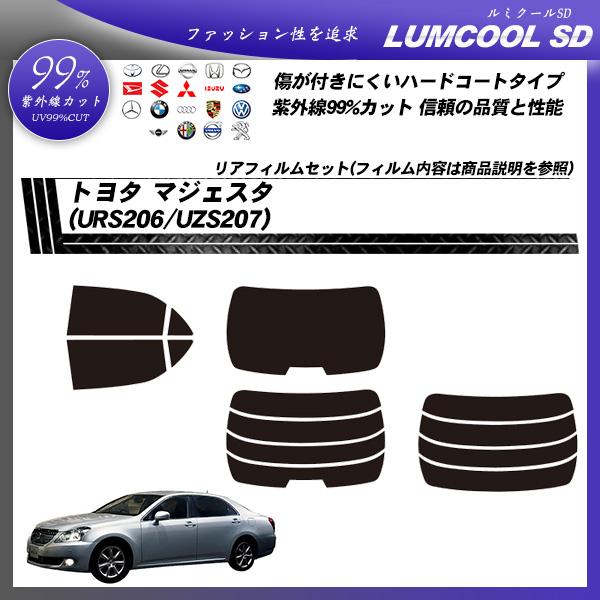 トヨタ マジェスタ (URS206/UZS207) ルミクールSD カーフィルム カット済み UVカット リアセット スモークの詳細を見る