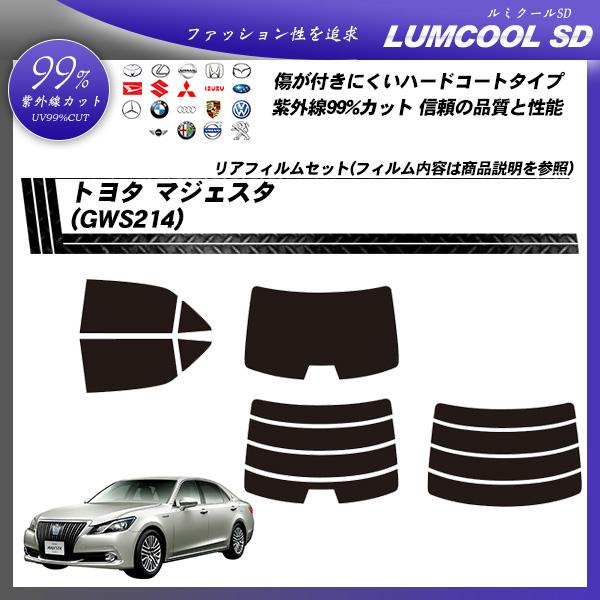 トヨタ マジェスタ (GWS214) ルミクールSD カーフィルム カット済み UVカット リアセット スモークの詳細を見る
