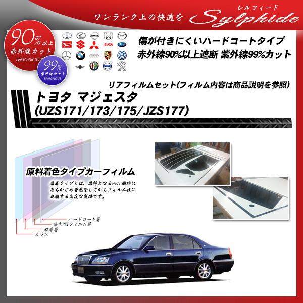 トヨタ マジェスタ (UZS171/173/175/JZS177) シルフィード カーフィルム カット済み UVカット リアセット スモークの詳細を見る