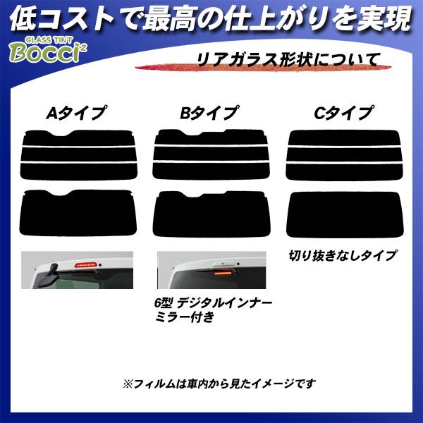 マツダ ボンゴブローニイ バン (TRH200M/GDH206M) ニュープロテクション カット済みカーフィルム リアセット