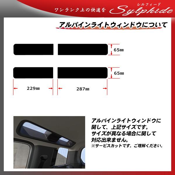 ローバー・ランドローバー ランドローバー ディフェンダー 5ドア (LE72XAA) シルフィード カット済みカーフィルム リアセット