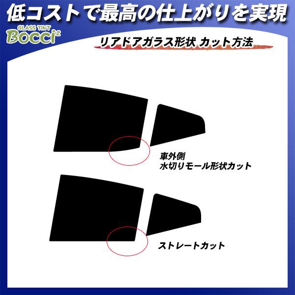 トヨタ アクア (MXPK10/MXPK11/MXPK15/MXPK16) ニュープロテクション カット済みカーフィルム リアセット